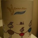 Logo de la commune sur une tasse